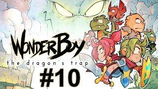"""Прохождение Wonder Boy The Dragon's Trap Серия 10 """"Мы снова Wonder Boy"""" (Финал)"""