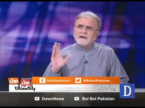 Bol Bol Pakistan - 10 May, 2018 - Dawn News