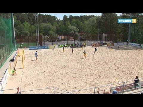 На базе отдыха «Привал» открылся новый прибрежный спортивный комплекс