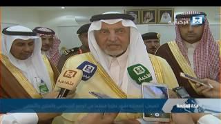 أمير منطقة مكة المكرمة: إجمالي تكلفة المشاريع أكثر من 3.8 مليار ريال