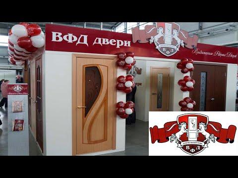 Межкомнатные двери от Владимирской Фабрики Дверей (ВФД) на сайте dverini.ru