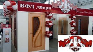 Межкомнатные двери от Владимирской Фабрики Дверей (ВФД) на сайте dverini.ru(Компания