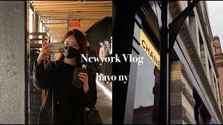 미국 어학연수 vlog I 타임스퀘어 I 뉴욕일상 I…