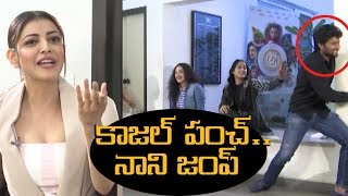 కాజల్ పంచ్..నాని జంప్ | Kajal punch, Nani jump | AWE team funny interview | Nithya Menen | Regina