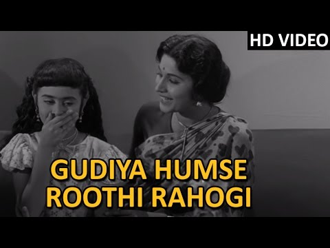 Gudiya Humse Roothi Rahogi Full Video Song | Lata Mangeshkar Songs | Dosti Movie Songs 1964