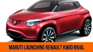 MARUTI SUZUKI TO LAUNCH RENAULT KWID RIVAL IN 2018  upcoming cars 2018 in india