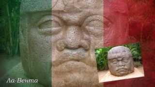 Достопримечательности Мексики(Зрелищное слайд-шоу из фотографий