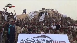 New armed group in Syria invites fighters to join ranks