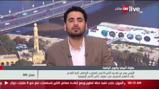 فيديو.. خالد تليمة: التأهل لكأس العالم حلم أكبر لكل المصريين