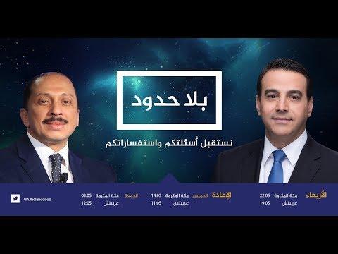 ترويج بلا حدود- محمد عبو  - نشر قبل 2 ساعة
