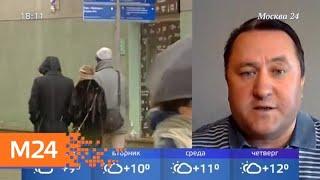 Смотреть видео В столице холод, снег, гололедица на дорогах - Москва 24 онлайн