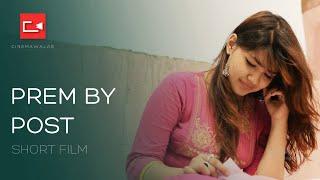 Prem By Post | Ronit | Subhankhi | Sourav | Shivaditya|