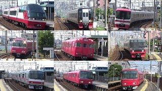 【名鉄】土曜日昼の一ツ木駅の通過列車(2019.6.1)