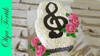 Кремовый Торт Скрипичный ключ Как украсить торт кремом /// Olya Tortik Домашний Кондитер