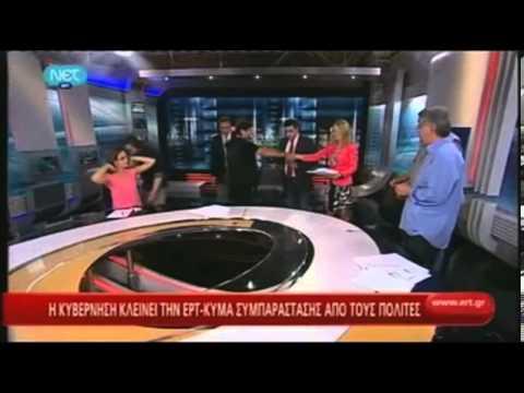 Moment Greece's TV ERT is shut down