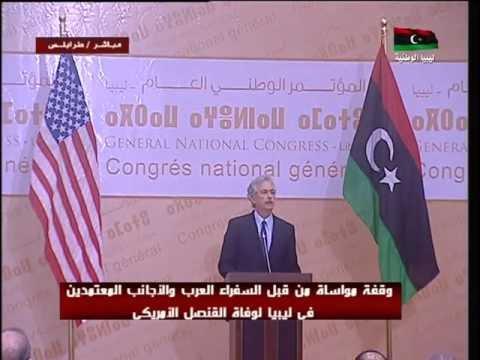Memorial service for Christopher Stevens U.S. Ambassor to Libya  | Libya TV (Live Sept 20, 2012))