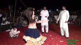 Mehak Malik Dance Aj pta Lgda Mohra Kanyal