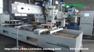 Cnc Curve Edge Banding Machine Mfk4023a