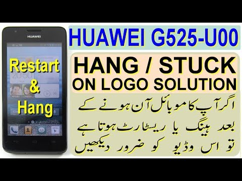 Huawei Ascend G525-U00 Hang/Stuck on Logo Solution, Without Flash tool, OTA Update Firmware By Gulzo