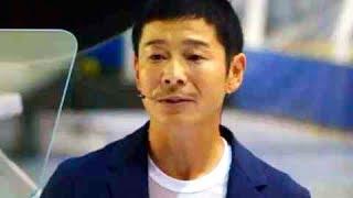 ZOZO前澤社長、民間人初の月周回計画#dearMoonを発表/SpaceX会見