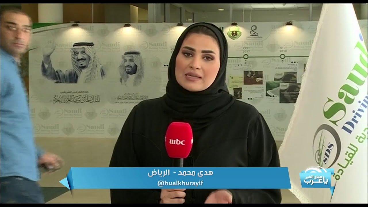 هدى محمد تنقل فرحة السعوديات بتنفيذ القرار التاريخي بقيادة السيارة في الرياض Youtube