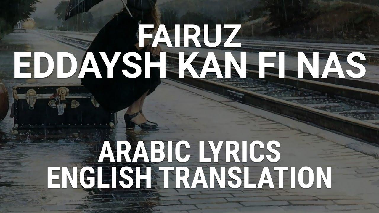 Fairouz Songs with regard to fairuz - eddaysh kan fi nas (lebanese arabic) lyrics + english