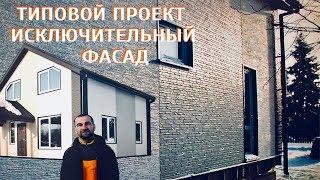 видео Проект дома Южно-Сахалинск