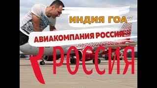 видео Туры в Дели из Москвы в 2018 году