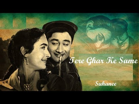 Tere Ghar Ke Samne 1963  Evergreen Songs