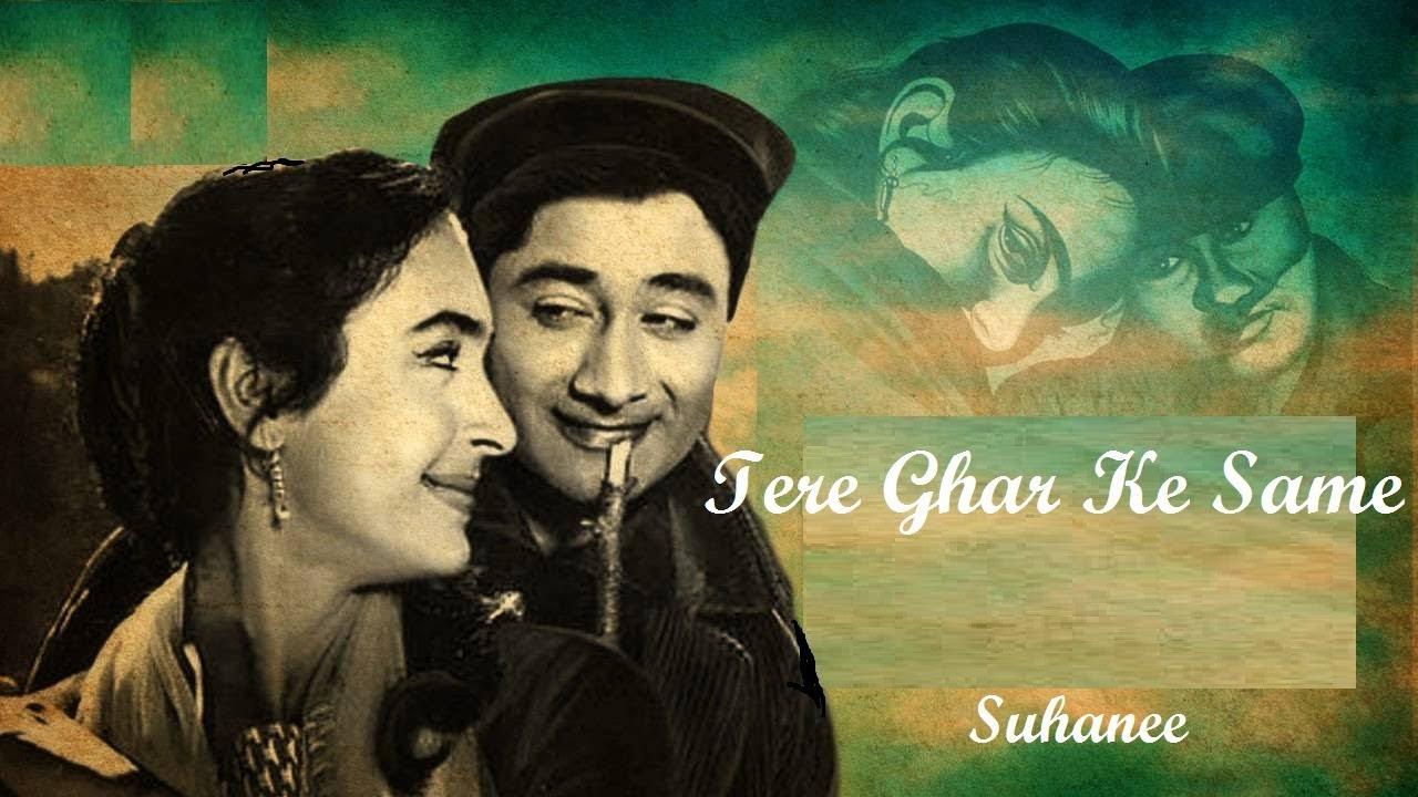 Tere Ghar Ke Samne (1963) - Evergreen Songs