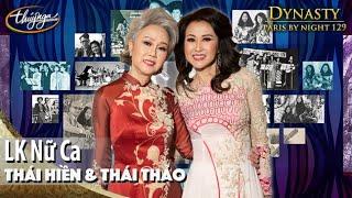 PBN 129 | Thái Hiền & Thái Thảo - LK Nữ Ca
