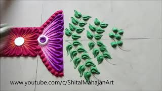 Very Easy and Simple Tulsi Rangoli Designs| Creative Rangoli by Shital Mahajan.