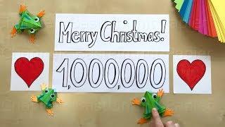 1 Million Abos & Frohe Weihnachten! ❤ Basteln mit Papier  ❤
