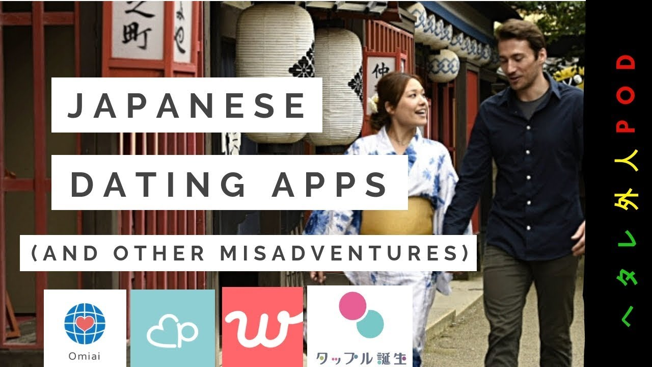 Japanse Social dating app beste dating website software