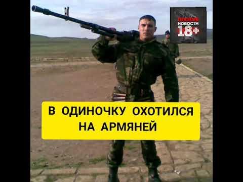 Мубариз Ибрагимов воин которого боялись в Армении