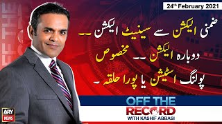 Off The Record | Kashif Abbasi | ARYNews | 24 February 2021