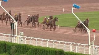 Vidéo de la course PMU PRIX DU PONT CHARLES DE GAULLE