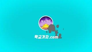 내게 힘을 주는 용기부적 만들기 (feat. 그림책 '이까짓 거!')