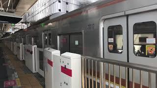 東京メトロ7000系7110F武蔵小杉駅発車
