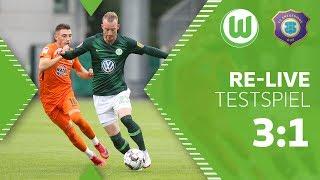 VfL Wolfsburg - Erzgebirge Aue 3:1 | Testspiel | Re-Live