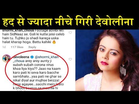 Sidnaz Fans से लड़ते हुए बेहद नीचे गिरी Devoleena| Devoleena's Nasty Comment On Sidnaz Fans
