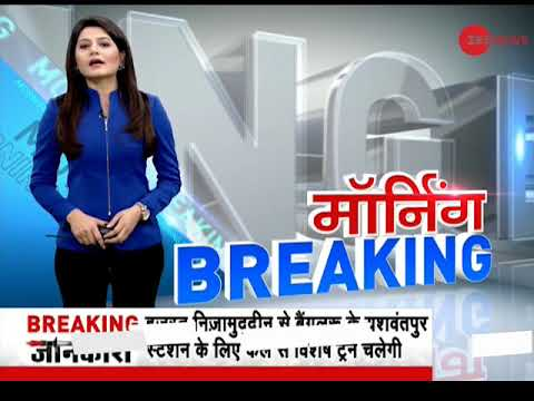 Morning Breaking: Watch top stories of the hour, 10th March, 2019