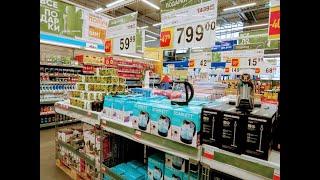 \ЛЕНТА\-Обзор разного товара и цены на сегодня в магазине.Февраль 2021.