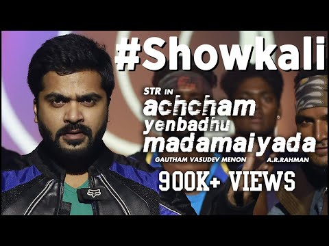 Showkali (Official Teaser) - Achcham...