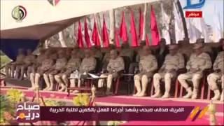 صباح دريم| وزير الدفاع يشهد بيانا لمهارات إجراءات العمل بالكمين لطلبة الحربية