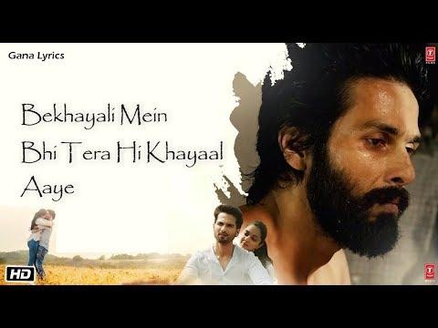 (LYRICS): Bekhayali Full Song | Kabir Singh | Shahid Kapoor,Kiara Advani | Sandeep Reddy Vanga