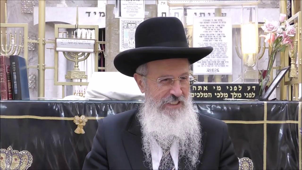 """הרב אברהם יוסף שליט""""א - תל אביב הייתה עיר קדושה - אב תשע""""ט"""