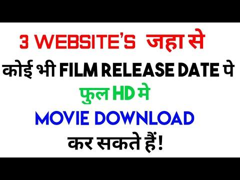 blue film download free website