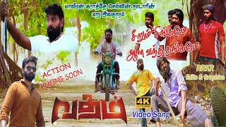 Vatham - Seerum Singame | 4k Video Song | Winsly | Pravin | Sji | Vijay Anandh | Raa.Kumaran |
