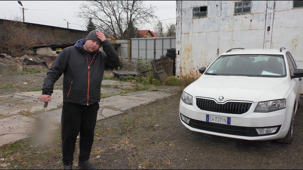 Выбираем б\у авто Skoda Octavia (бюджет 250-300 тр) - YouTube